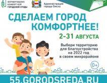 konkurs_gorsreda082021